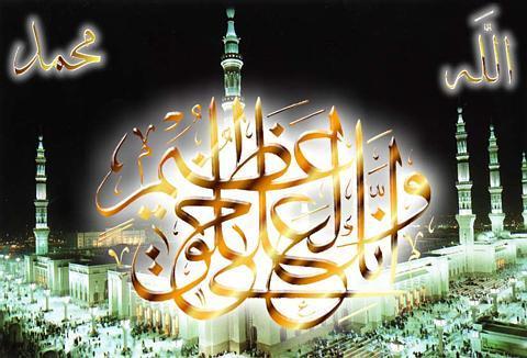 islambeauty