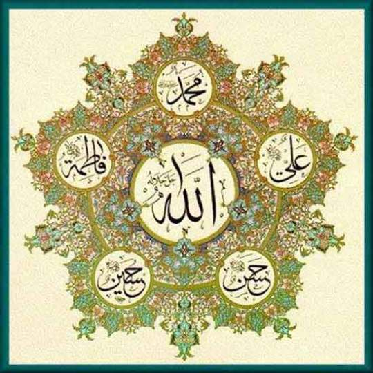 tree_ahlulbayt